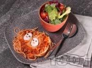 Рецепта Детски спагети с домати и кайма в гнездо за пиленца